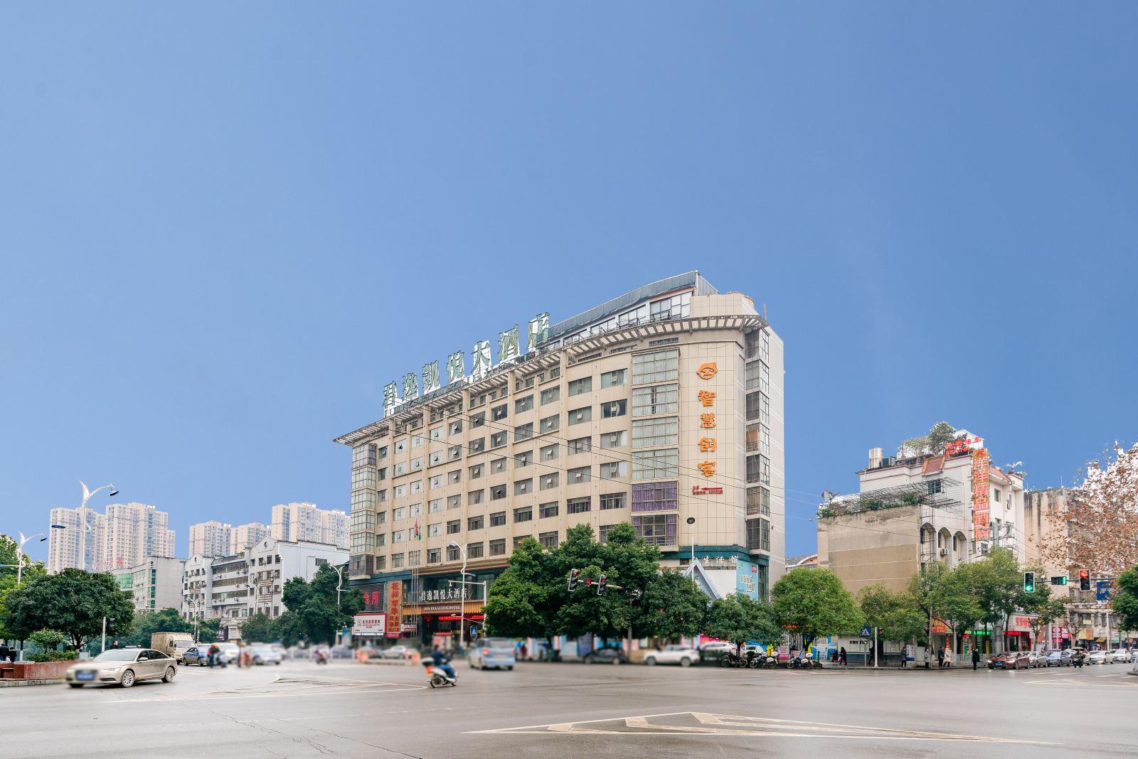 Jun Yi Kai Yue Hotel