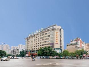 銅仁君逸凱悅酒店