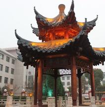 Borrman Hotel (Yangzhou Chahe)