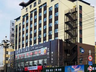 JI Hotel (Tianshui Central Square)