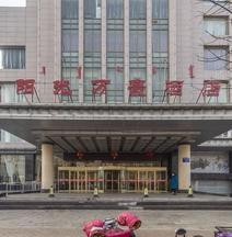 Xinchen Hotel (Wuhai Sunny Marriott)