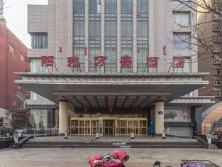 Xinchen Hotel