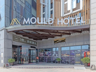Mould Hotel