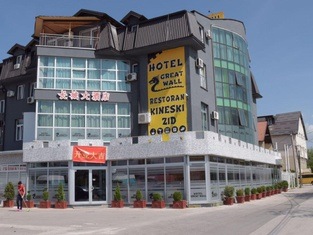 Hotel & Restaurant Great Wall