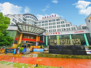 Yichang Three Gorges Dongshan Hotel