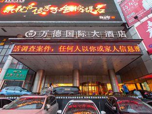 Ramada Encore Hotel  Shiyan Wande