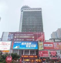 Wande International Hotel