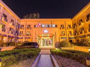 Jinjiang Inn (Wuxi Huishan Ancient Town)
