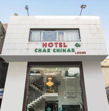 OYO 5101 Hotel Char Chinar