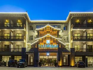 Daqikong Zhuyuan Boutique Hotel