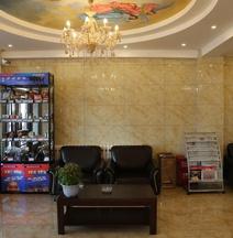 Heihe Volga River Business Hotel