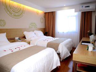 GreenTree Inn (Beijing Shunyi Airport Litian Road)