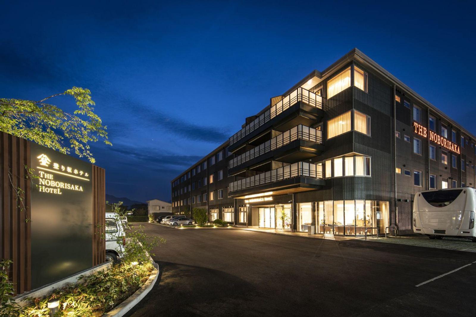 Hotel Noborisaka