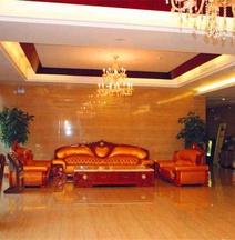 Xinlexuan Hotel