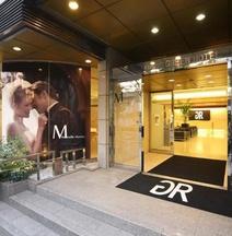 Green Rich Hotel Kurume