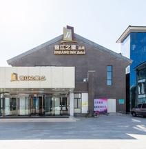 Jinjiang Inn Select (Zhongwei Shapotou Shuizhen)