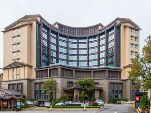 Taikoo Hotel