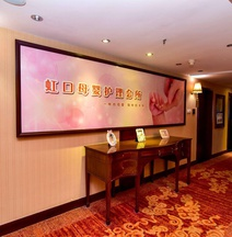 Hongkou Hotel