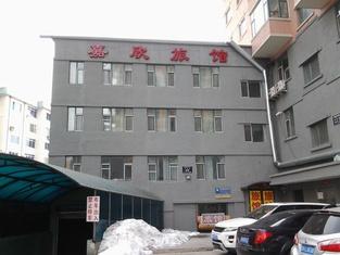 Jiaxin Guesthouse
