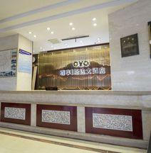 Sida Hotel