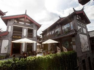 Shan Shui S Hotel