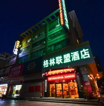 GreenTree Alliance JiangSu LianYunGang Central International HaiChang Road Pedestrian Street Hotel