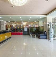 Beipiao WO Space Express Hotel