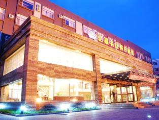 Yijia Mingshi Holiday Hotel