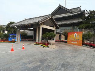 Qufu Queli Garden Hotel