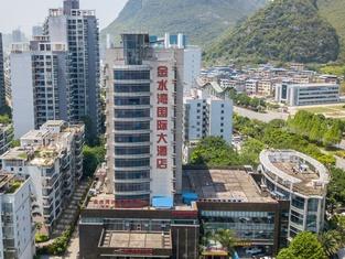 Jinshuiwan International Hotel (Guilin Airport Road)
