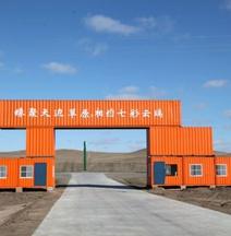 Kehanshan Self-driving Camp Site