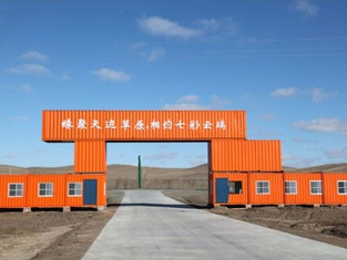 Kehanshan Self-driving Camp Site