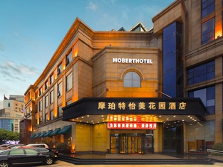 Mobert Garden Hotel