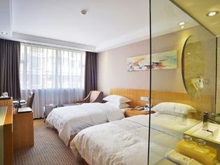 Slowcom┃Yuebei Hotel (Guangzhou Provincial Government)