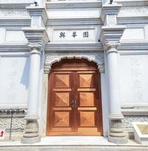 The Emperor Beijing Qianmen