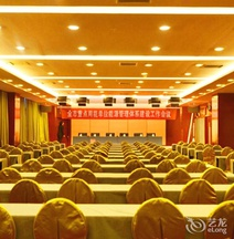 Linyi Hotel
