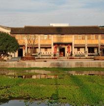 Youjian Hostel (Meizhou Junzhilou)