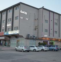 Hotel Wanasah for Furnished Apartments