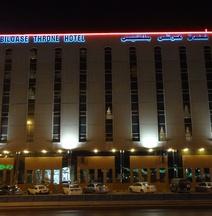 Bilqase Throne Hotel