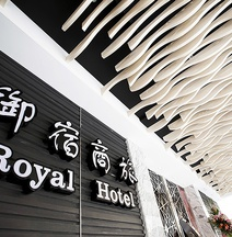 Royal Group Hotel Ho Yi Branch