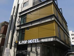 케이팝 호텔 서울 타워