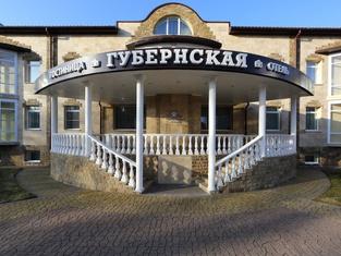 Gubernskaya