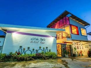 Na-Rak-O Resort