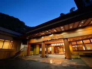 Sansuiso Tsuchiyu Spa