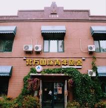 The North International Youth Hostel