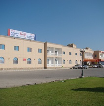 Atlas Hotel Apartments (Sohar)