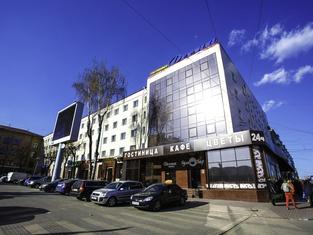 德斯納飯店