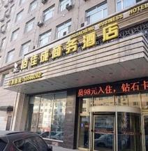 BaiJiaCheng Business Hotel