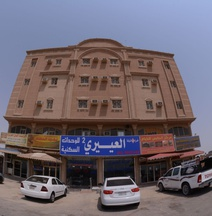 Al Eairy Furnished Apartments Dammam 2