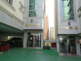 Yeosu Guest House